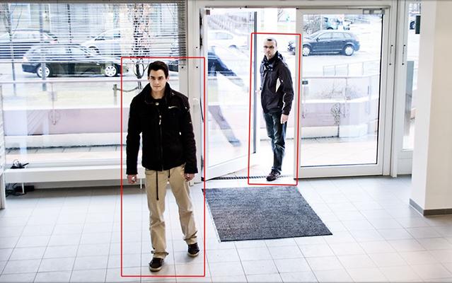 слежение за объектом